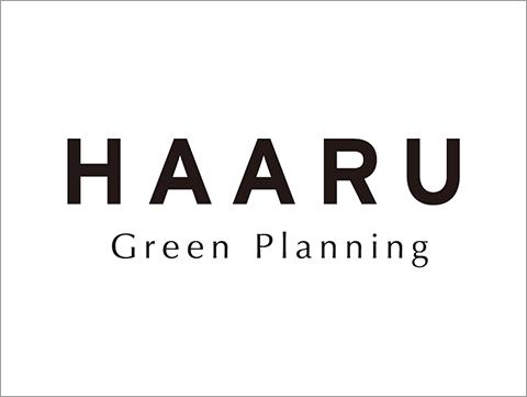 グリーン雑貨と庭づくりの店「HAARU」10/2(Fri.)高島市にOPEN!