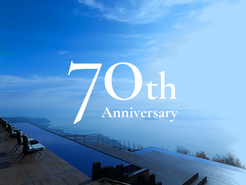 創業70周年を迎え、京都新聞にメッセージを掲載いたしました